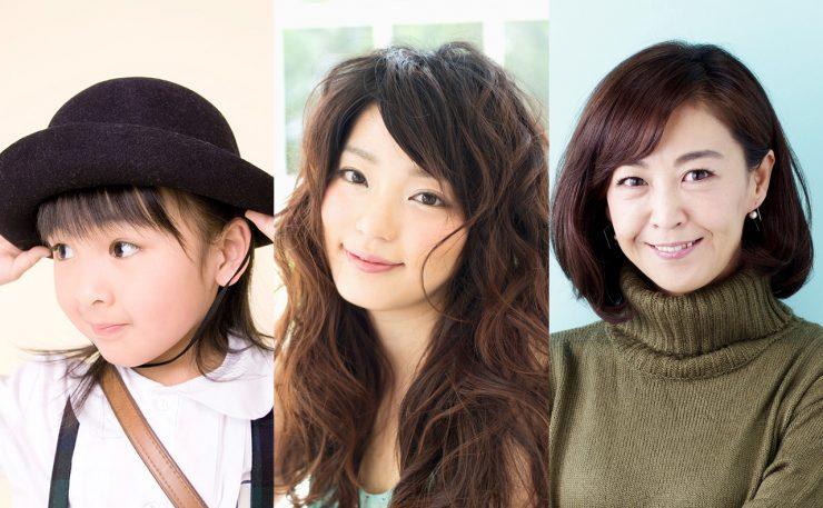 3世代の女性